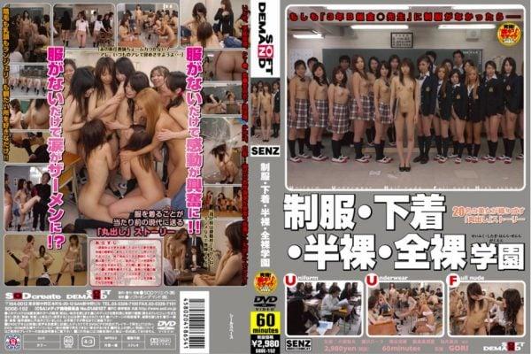 女子校生全裸学園