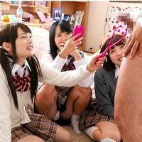 跡美しゅり かなで自由 朝倉ことみ DQN女子校生のチンポいじめ